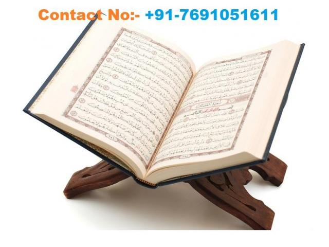 This is Rohani wazifa for Love Marriage +91-7691051611